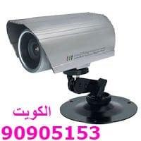كاميرا مراقبة الكويت