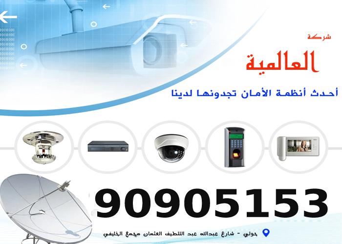 كيف تختار كاميرا مراقبة 90905153