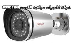 فنى كاميرات مراقبة السالمية بالكويت