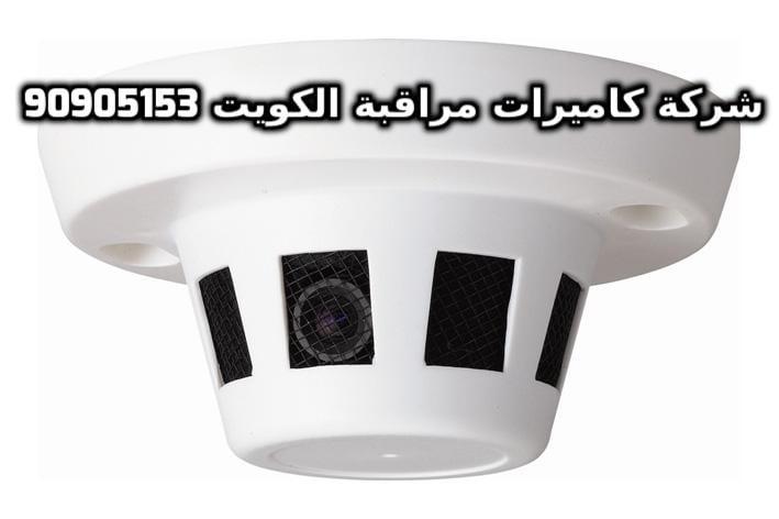 فنى كاميرات مراقبة الرميثية بالكويت