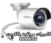 فني كاميرات مراقبة مدينة الكويت بالكويت