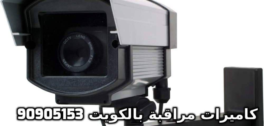 فنى كاميرات مراقبة الشهداء بالكويت