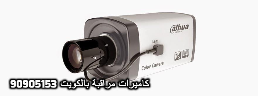 فنى كاميرات مراقبة بتيماء بالكويت