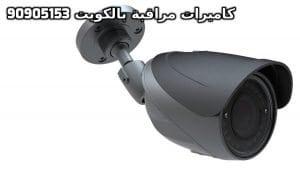 فنى كاميرات مراقبة بالنعيم بالكويت
