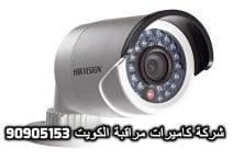فنى كاميرات مراقبة ميدان حولى بالكويت