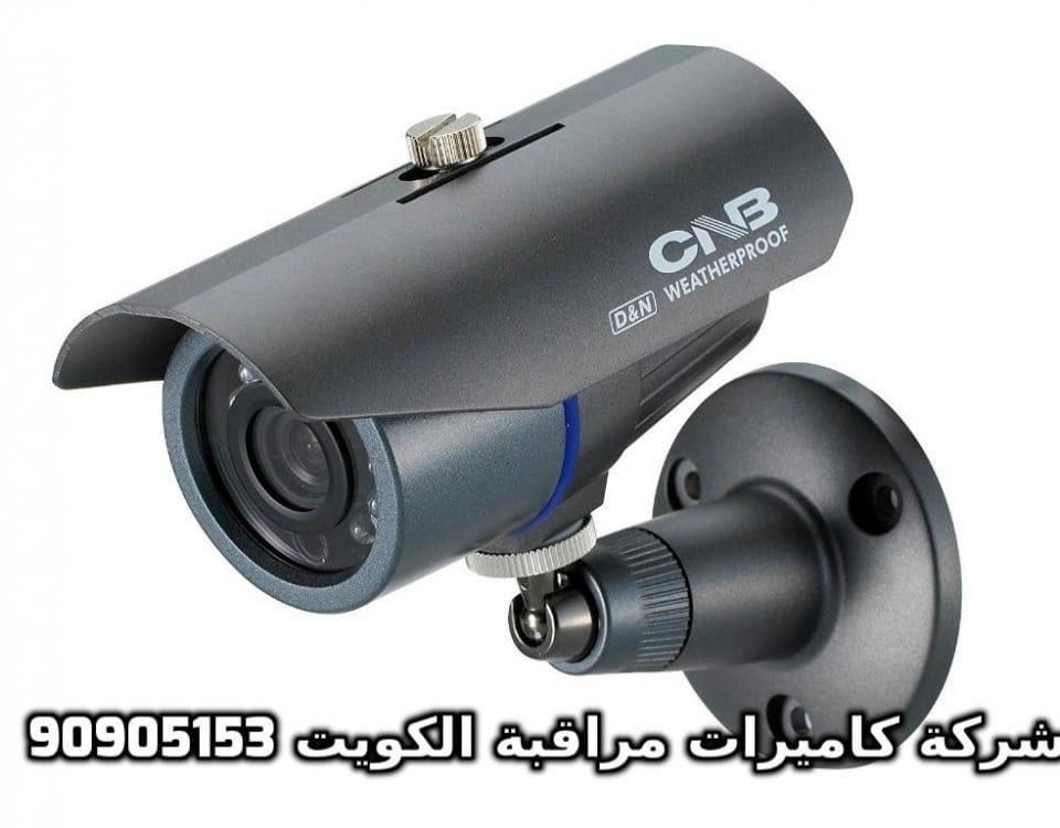 فنى كاميرات مراقبة سلوى الكويت