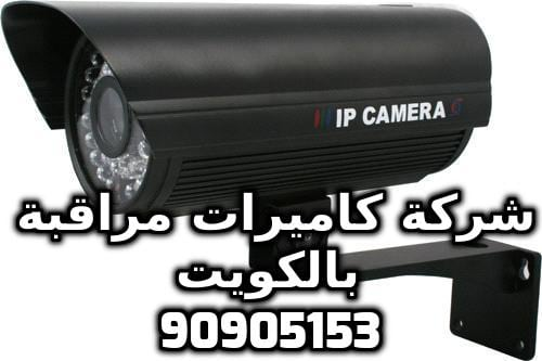 فنى كاميرات مراقبة مدينة صباح الأحمد بالكويت