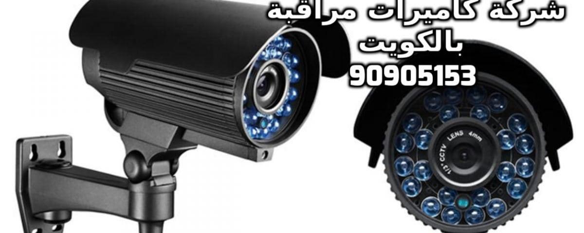 فى كاميرات مراقبة بالخيران الكويت