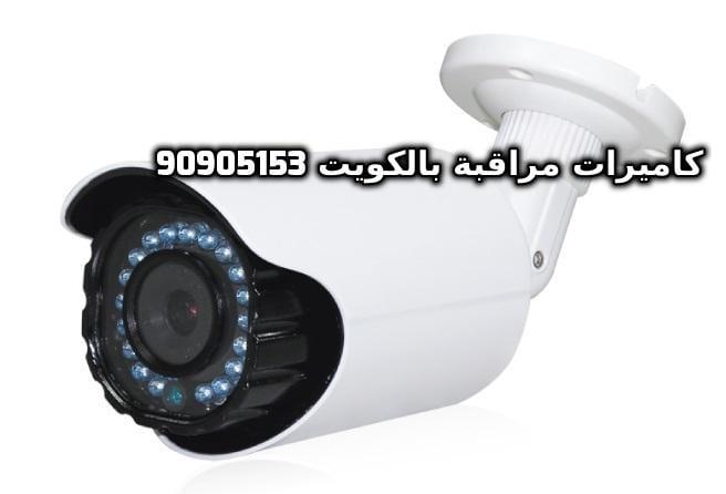 فني كاميرات مراقبة جليب الشيوخ بالكويت