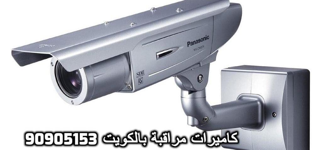 فنى كاميرات مراقبة بالجهراء القديمة بالكويت