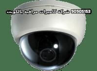 فنى كاميرات مراقبة بالظهر بالكويت