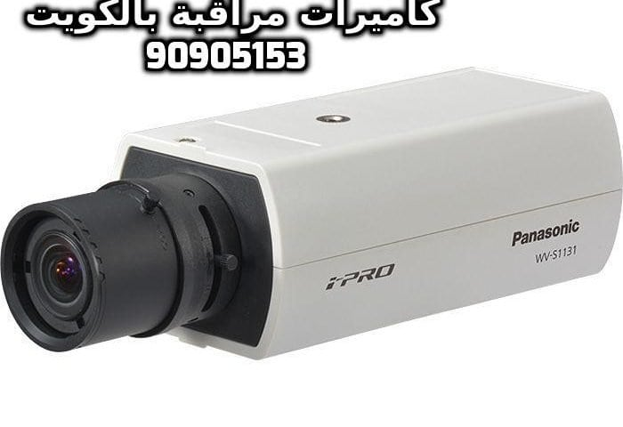 فني كاميرات مراقبة الوطية بالكويت