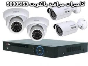 فني كاميرات مراقبة الرقعي بالكويت