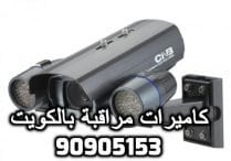 فني كاميرات مراقبة المنصورية بالكويت 90905153