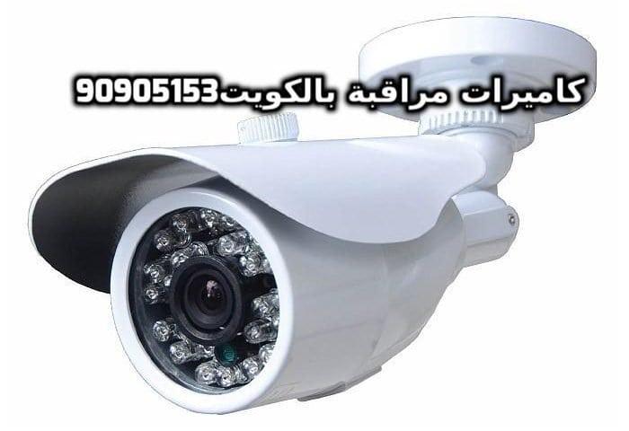 فنى كاميرات مراقبة بالوفرة الزراعية الكويت
