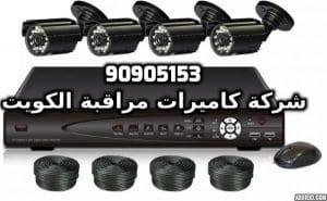 فنى كاميرات مراقبة مشرف بالكويت