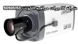 فنى كاميرات مراقبة الشعب بالكويت