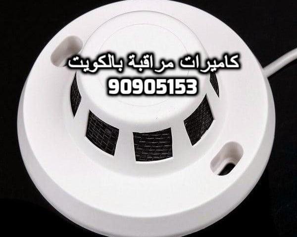 فني كاميرات مراقبة بالشويخ بالكويت 90905153
