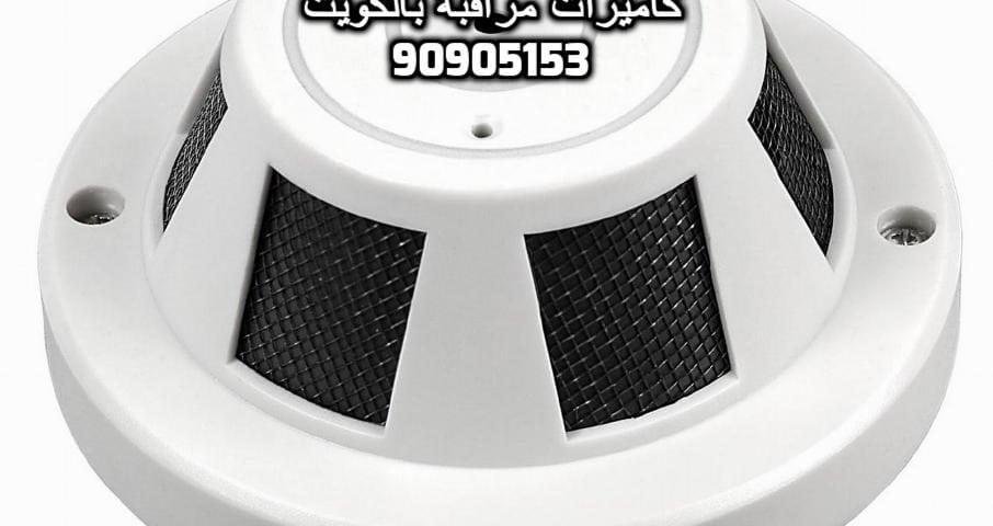 فني كاميرات مراقبة باليرموك بالكويت 90905153