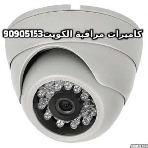 فى كاميرات مراقبة مبارك الكبير بالكويت