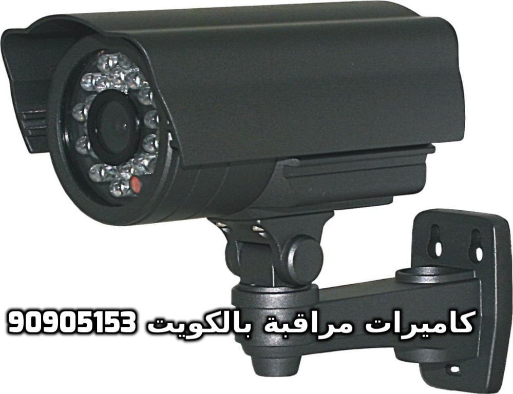 فنى كاميرات مراقبة القصور بالكويت