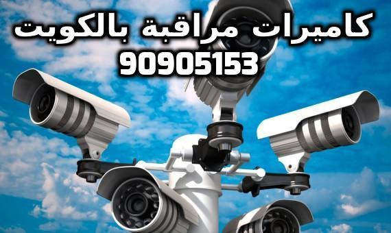 فنى كاميرات مراقبة بجزيرة بوبيان بالكويت