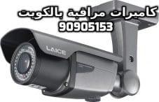 فنى كاميرات مراقبة بجزيرة وربة بالكويت