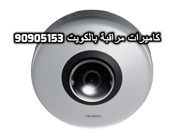 فنى كاميرات مراقبة بالقصر بالكويت