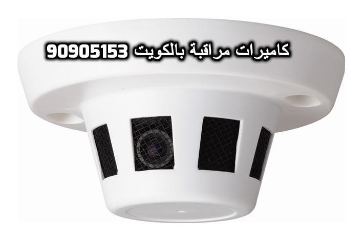 فنى كاميرات مراقبة الواحة بالكويت