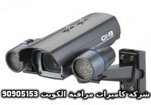 فنى كاميرات مراقبة غرب مشرف بالكويت