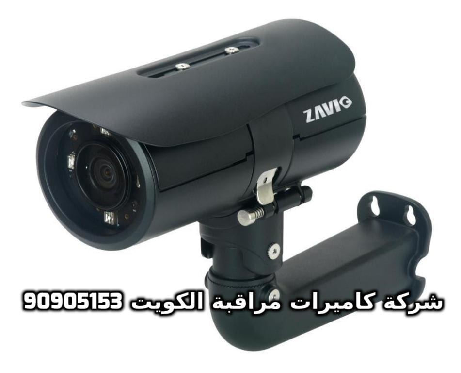 فنى كاميرات مراقبة جنوب السرة بالكويت