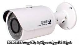 فنى كاميرات مراقبة ضاحية جابر العلى بالكويت