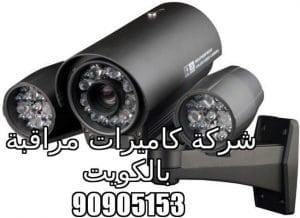 فنى كاميرات مراقبة صباح الأحمد البحرية