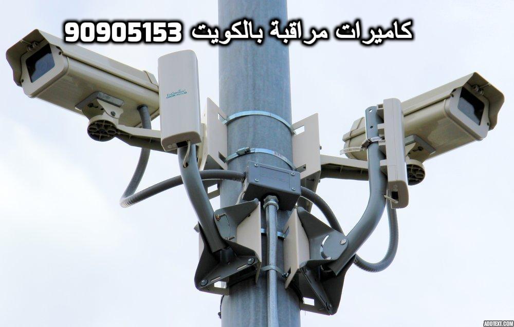 فنى كاميرات مراقبة بالقيصرية بالكويت