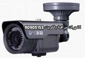 فنى كاميرات مراقبة بالعبدلي بالكويت