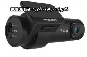 فنى كاميرات مراقبة بمدينة سعد العبد الله بالكويت