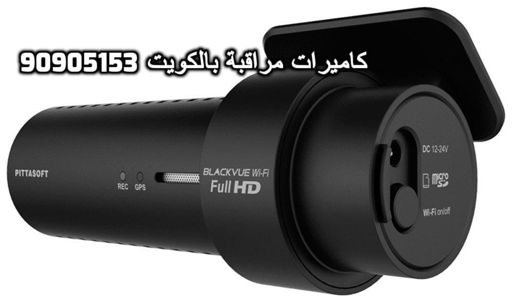 فنى كاميرات مراقبة بالسالمي بالكويت