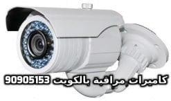 فنى كاميرات مراقبة بمدينة التحرير بالكويت