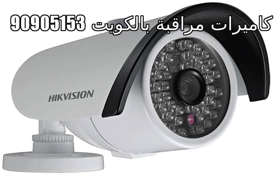 فنى كاميرات مراقبة الفحيحيل بالكويت