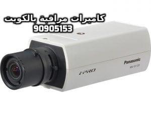 فني كاميرات مراقبة الصالحية بالكويت