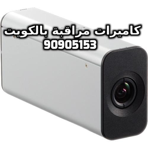 فني كاميرات مراقبة القبلة بالكويت