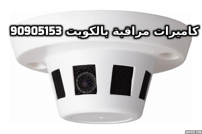 فني كاميرات مراقبة الري الصناعية بالكويت