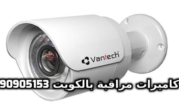 فني كاميرات مراقبة ضاحية صباح الناصر بالكويت