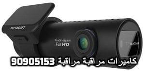 فنى كاميرات مراقبة الجهراء بالكويت