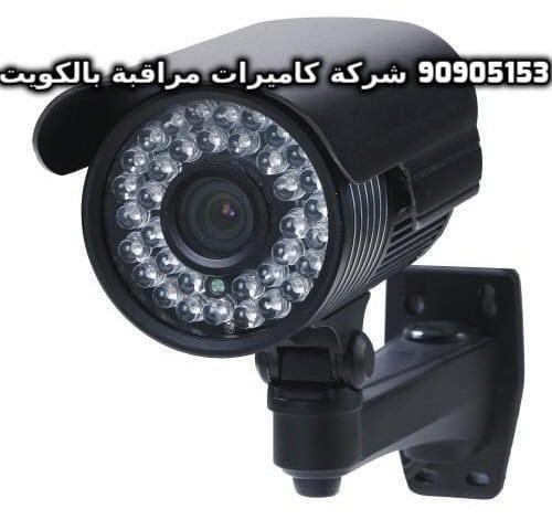 فنى كاميرات مراقبة الصباحية بالكويت