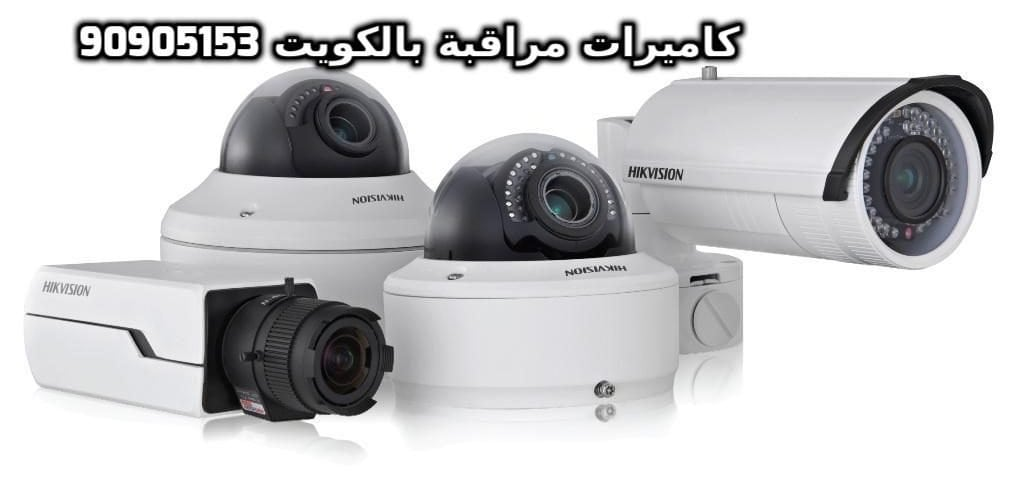 فنى كاميرات مراقبة الفروانية بالكويت