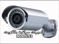 فني كاميرات مراقبة الدسمة بالكويت