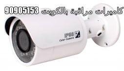 فنى كاميرات مراقبة الوفرة بالكويت