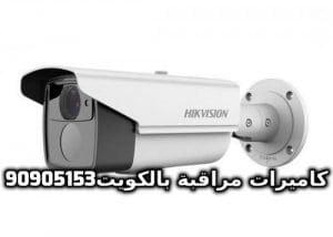 فنى كاميرات مراقبة الجليعة بالكويت
