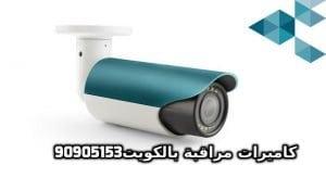 فنى كاميرات مراقبة بالصبية بالكويت
